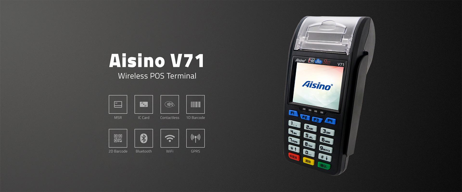 Apex Products POS Aisino V71