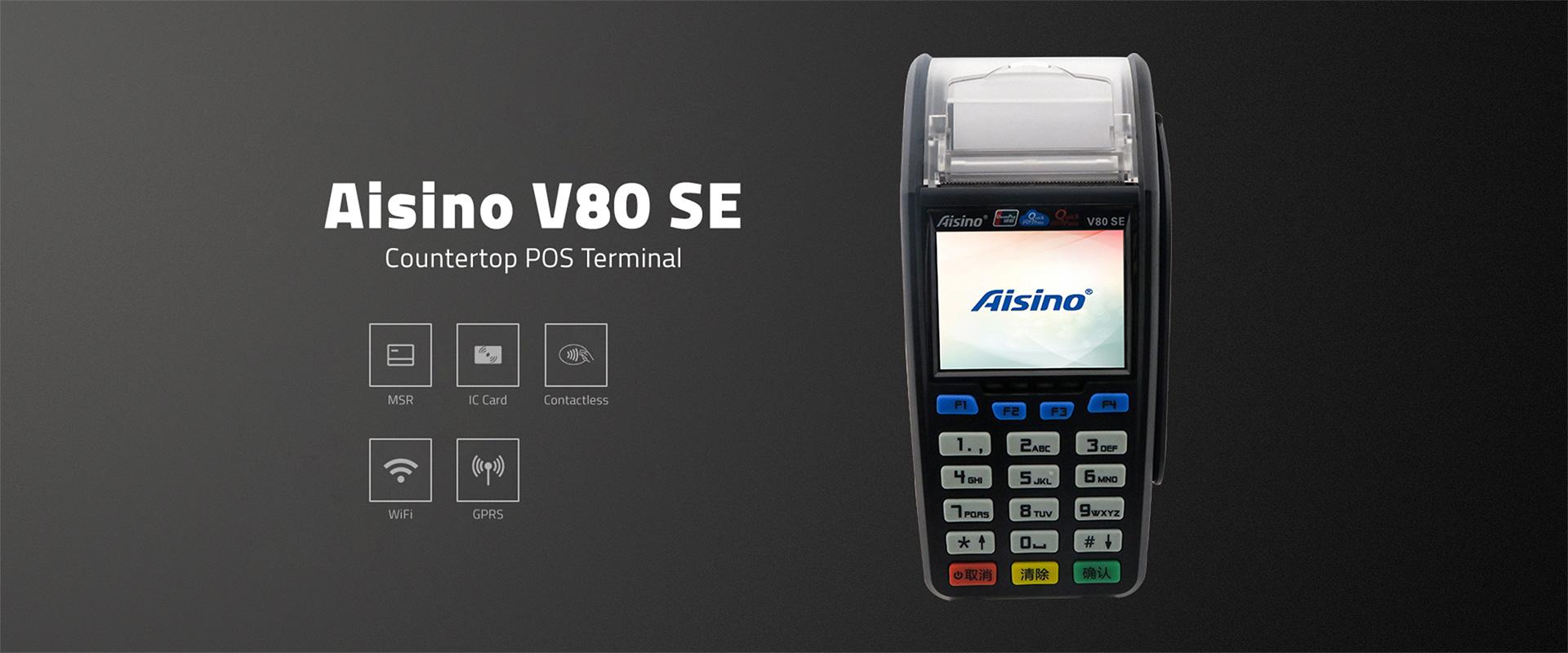 Apex Products POS Aisino V80SE